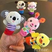 手偶嬰幼兒講故事毛絨玩具新生兒寶寶動物手指偶手偶玩偶0-1-2歲 多色小屋