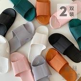 [2雙裝]居家涼拖鞋女夏天用浴室防滑軟底拖鞋【極簡生活】