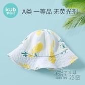 可優比新生夏季遮陽帽 純棉帽子漁夫帽紗布薄款兒童帽 衣櫥秘密