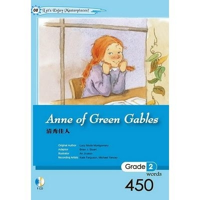 清秀佳人Anne of Green Gables(25K軟皮精裝+1CD)