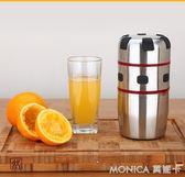不銹鋼橙汁榨汁機手動家用擠橙子檸檬水果壓汁器迷你小型榨汁器語 莫妮卡小屋