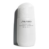 SHISEIDO Global 資生堂國際櫃 激能量日間水乳液 SPF30 PA+++ 75ml