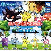 全套5款【日本正版】精靈寶可夢 公仔吊飾 冒險篇 扭蛋 轉蛋 耿鬼 快龍 神奇寶貝 TAKARA TOMY - 884153