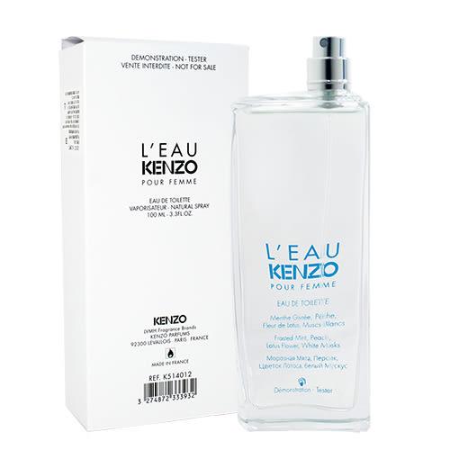 【KENZO】水之戀 女性淡香水 100ML TESTER (環保盒無蓋)