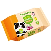 【Tino小安安】嬰兒柔濕紙巾-加厚型潔膚濕巾 (80抽x24包)【原價1255,限時優惠】