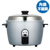 聲寶15人份內鍋不鏽鋼電鍋KH-QJ15A【愛買】