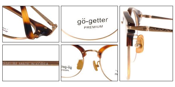 Go-Getter 光學眼鏡 GO5001 C03 (琥珀-金) 韓系潮流眉圓框款 # 金橘眼鏡