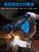 切割機切割機多功能45度角高精度斜切鋸10寸木材切鋁機igo時光之旅