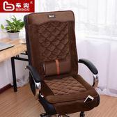 椅套布兜冬季加厚椅墊 辦公室坐墊連靠背電腦椅老板椅坐墊椅子墊椅套