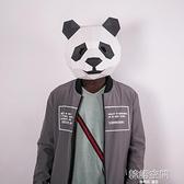 熊貓紙模頭套折紙面具 DIY手工 創意 網紅  學生兒童 活動道具 萬聖節