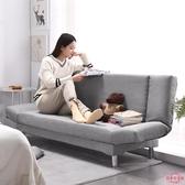懶人沙發 客廳小戶型兩用床出租屋房單雙人可折疊床經濟型布藝沙發【父親節秒殺】