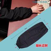 黑色工作袖套防污袖套圍裙袖套