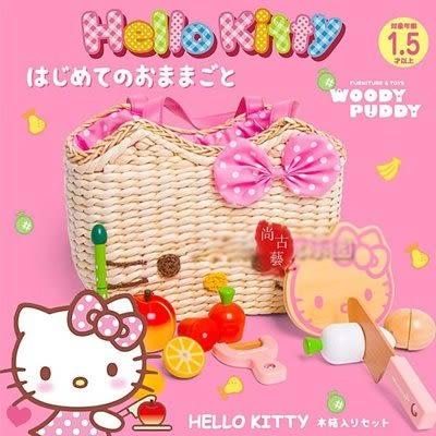 日本Woody Puddy切切看  kitty玩具 磁性木製扮家家 【藍星居家】