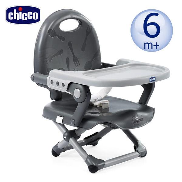 chicco Pocket snack攜帶式輕巧餐椅(多色任選)