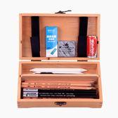 紅櫸木方形文具盒多功能實木鉛筆盒簡約創意大容量木質文具盒可放鉛筆約木制    芊惠衣屋