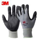 勞保手套 3M舒適型防滑耐磨手套工業工作勞動丁腈掌浸防寒勞保防護手套1雙   瑪麗蘇