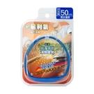易利氣 磁力項圈 50公分【媽媽藥妝】藍色