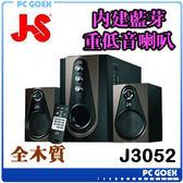 JS 淇譽 JY3052 不倒翁 藍牙 OTG 2.1 聲道 多媒體喇叭 ☆pcgoex 軒揚☆