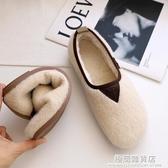軟底羊羔毛毛鞋女冬外穿平底加絨保暖一腳蹬豆豆鞋舒適孕婦棉鞋潮 雙十二全館免運