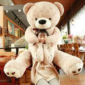 抱抱熊公仔大熊毛絨玩具抱抱熊女生玩偶布娃娃送女友熊貓生日禮物igo「時尚彩虹屋」