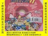 二手書博民逛書店罕見網遊光盤傳奇瘋狂坦克2特別版運營周年慶Y301369 出版2004