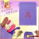 情趣用品 JIUAI 環保無紡布 收納收藏束口袋﹝ 20 x 27cm﹞【550572】