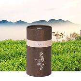 東方藏玉 - 大禹嶺頂峰茶(150g/1瓶)