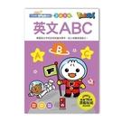 英文ABC(FOOD超人學前必備練習本)