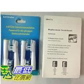 [103 玉山網] 4 個 相容型牙刷套 Replacement Electric Toothbrush 2 Heads Dual Clean for SB-417A ORAL B $105