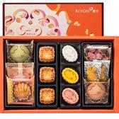 禮坊Rivon-焙意禮盒B 中秋月餅綜合禮盒(宅配賣場)