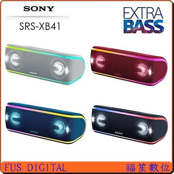 �原廠運動束口包�福笙�SONY SRS-XB41 重低音 藍芽喇叭 藍牙喇叭 (索尼公司貨) IP67防水防塵