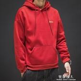 加絨加厚男士連帽連帽T恤青年韓版休閒寬鬆長袖T恤潮流打底衫 完美