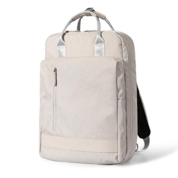 雙肩後背筆電電腦包手提單肩背包書包【步行者戶外生活館】