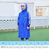 兒童雨衣 小學生男童上學帶書包位全身防水套裝中大童加厚雨披【免運】