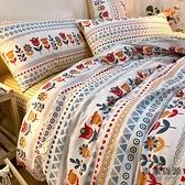 純棉 床包被套組 碎花四件套床單復古被套公主風床上用品【毒家貨源】