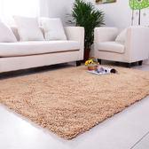 高密度吸水雪尼爾客廳 臥室茶幾地毯可愛床邊婚房地毯地墊