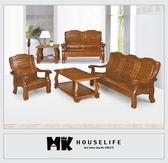 【MK億騰傢俱】AS017-09 230型淺胡桃色組椅(整組)