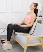 按摩器多功能全身頸部腰部肩部捶打揉捏穴位家用振動全自動按摩椅igo    西城故事