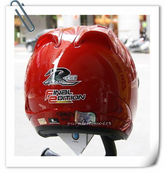 Lubro安全帽,RACE TECH,素色/紅
