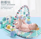 嬰兒玩具新生兒寶寶腳踏鋼琴健身架器益智男女孩0-3-6-12個月兒童igo    琉璃美衣