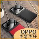 OPPO Reno 4 Pro Reno 2 Z Reno2 R15 R17 皮紋皮質手機殼 上班族 男女保護套 軟殼 全包邊保護殼 防滑邊框