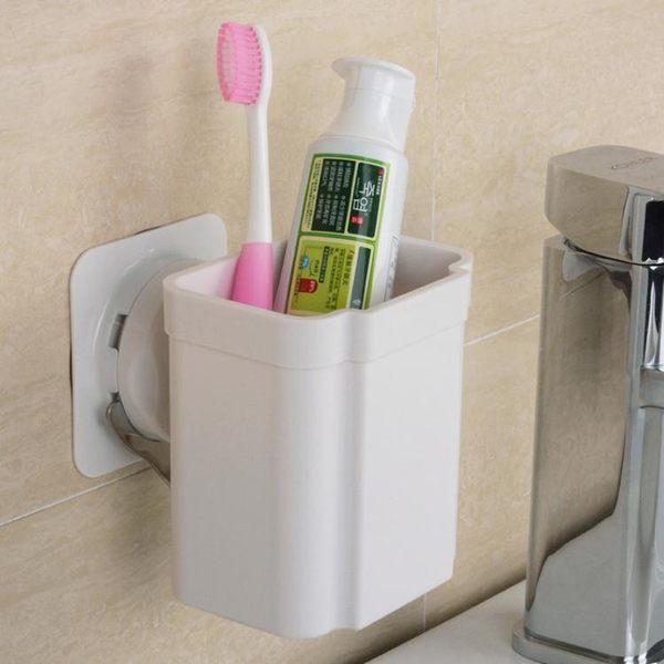 吸壁式牙膏牙刷架吸盤式牙具筒創意梳子收納架子 免運