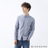 【GIORDANO】男裝四季百搭彈力牛津紡襯衫 - 15 中藍