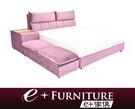 『 e+傢俱 』BB1 賈米森 Jamison 6尺床架 雙人床架 | 布質 | 大型雙人床 | 收納功能 可訂做