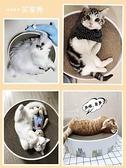 貓抓板磨爪器瓦楞紙貓窩耐磨貓爪板貓咪用品貓玩具ATF 探索先鋒