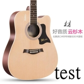 吉它吉他民謠吉他初學者學生女男新手入門練習木吉他40寸41寸吉它樂器XW 快速出貨
