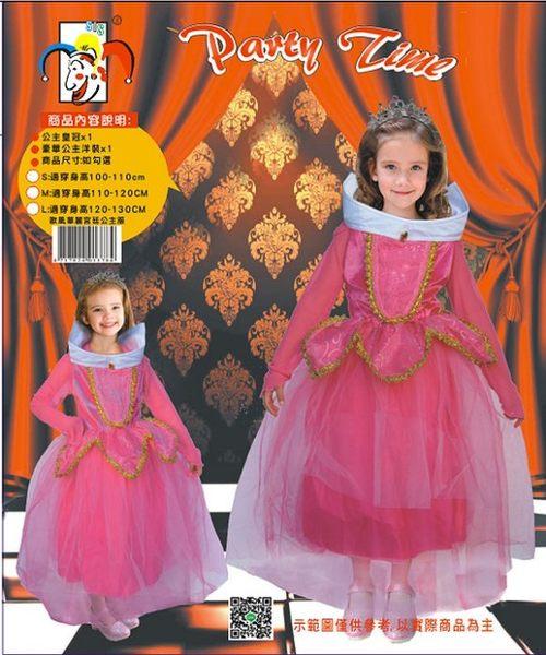 蘇菲亞公主裝粉紅】兒童造型服宮廷服公主洋裝裙子白雪公主萬聖誕節衣服