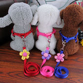 牽引繩可愛花朵胸背帶狗狗吉娃娃貓貓咪專用寵物小型犬鏈xx11038【歐爸生活館】