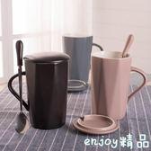 簡約個性陶瓷杯子馬克杯帶蓋勺創意辦公室情侶水杯早餐牛奶咖啡杯