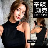 克妹Ke-Mei【AT57855】韓國東大門氣質名媛修身性感不規則吊頸針織背心